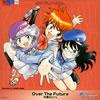 可憐Girl's / 「絶対可憐チルドレン」OPENINGテーマ〜Over The Future [CD+DVD] [限定] [CD] [シングル] [2008/06/25発売]