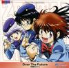 可憐Girl's / 「絶対可憐チルドレン」OPENINGテーマ〜Over The Future [CD] [シングル] [2008/06/25発売]