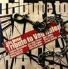 '80S メタル・トリビュート・トゥ・ヴァン・ヘイレン [CD] [アルバム] [2008/07/23発売]