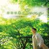 田中公平 - ココロネsong 1st [CD]
