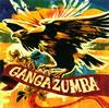 ガンガ・ズンバ / GANGA ZUMBA [CD+DVD] [CD] [アルバム] [2008/08/20発売]