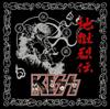 KISS / 地獄烈伝〜ニュー・レコーディング・ベスト〜