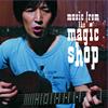 おおはた雄一 / Music From The Magic Shop(プレミアム・エディション) [紙ジャケット仕様] [2CD] [限定]