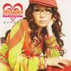 坂詰美紗子 / オンナゴコロ [廃盤] [CD] [シングル] [2008/09/17発売]