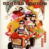 DOUBLE FAMOUS / HAPPY HOUR [紙ジャケット仕様] [CD] [アルバム] [2008/09/24発売]