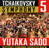 チャイコフスキー:交響曲第5番 佐渡裕 / ベルリン・ドイツso.