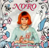 NORO / Love Sweet Dream [CD] [アルバム] [2008/10/22発売]