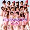 YGA / BIN-KAN。VANILLA! [CD+DVD] [CD] [シングル] [2008/10/29発売]