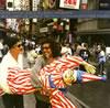 有山じゅんじと上田正樹 / 「ぼちぼちいこか'08」フューチャリング くいだおれ太郎