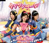 MilkyWay(ハロー!プロジェクト)