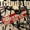 '80s メタル・トリビュート・トゥ・ヴァン・ヘイレン [SHM-CD] [限定] [アルバム] [2008/12/03発売]