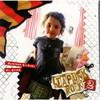 ミュンヘン・ソーセージ・オールスターズ / ジャパンクロック vol.2 [CD] [アルバム] [2008/10/21発売]