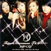 太陽とシスコムーン / T&Cボンバー / メガベスト [CD+DVD] [CD] [アルバム] [2008/12/10発売]