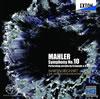 マーラー:交響曲第10番(サマーレ&マツッカ共同補筆完成版)〈ダイレクト・カットSACD〉 ジークハルト / アーネムpo. [限定]