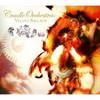 CRADLE ORCHESTRA / Velvet Ballads