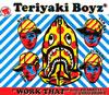 """テリヤキボーイズ / """"WORK THAT"""" feat.PHARREL&CHRIS BROWN [CD] [シングル] [2009/01/14発売]"""