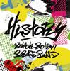 BLACK BOTTOM BRASS BAND / History