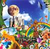 GO!GO!7188 / アンテナ [CD+DVD] [限定] [CD] [アルバム] [2009/02/04発売]
