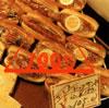 100s / そりゃそうだ [廃盤] [CD] [シングル] [2009/03/18発売]