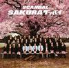 スキャンダル / SAKURAグッバイ [CD+DVD] [限定]