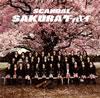 スキャンダル / SAKURAグッバイ