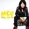 MCU / SHU・HA・RI〜STILL LOVE〜 [2CD] [限定] [CD] [アルバム] [2009/03/11発売]