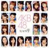 AKB48 / 10年桜 [CD+DVD]