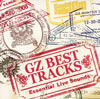 GANGA ZUMBA / GZ BEST TRACKS〜Essential Live Sounds〜 [CD] [アルバム] [2009/03/18発売]