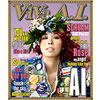 AI / ViVa A.I. [CD+DVD] [限定]