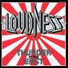 LOUDNESS / サンダー・イン・ジ・イースト [HQCD] [限定]