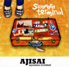 ネクスト・ブレイク必至! AJISAIが2ndアルバムをリリース
