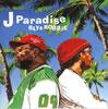 スライ&ロビー / J パラダイス [CD] [アルバム] [2009/03/18発売]