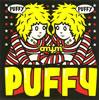 PUFFY、2年ぶりのオリジナル・アルバム『Bring it!』を6月にリリース