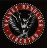 ヴェルヴェット・リヴォルヴァーの1stアルバム、日本発売