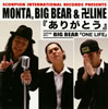 MONTA、BIG BEAR&卍LINE / ありがとう [CD+DVD] [CD] [シングル] [2009/04/20発売]