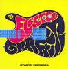 KYOICHI SUGIMOTO / ELECTRIC GRAFFITI [CD] [アルバム] [2009/05/20発売]