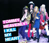 Tommy heavenly6 / I KILL MY HEART