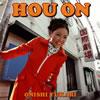 大西ユカリ / HOU ON(報恩アルバム) [紙ジャケット仕様] [CD] [アルバム] [2009/05/20発売]