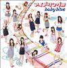 アイドリング!!! / baby blue [CD+DVD] [限定][廃盤]