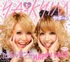 ヤキーム / たぶんきっと / HAPPY FACE(love ver.) [CD+DVD] [限定] [CD] [シングル] [2009/07/08発売]