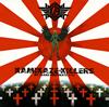 ブリザード / 暗黒の警鐘 KAMIKAZE KILLERS〜MY TEARS EVAPORATE [再発]