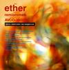 レミオロメン / ether(エーテル) [再発] [CD] [アルバム] [2009/07/15発売]