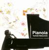 松本俊明 / Pianoia