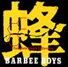 BARBEE BOYS / 蜂 BARBEE BOYS Complete Single Collection [2CD] [Blu-spec CD] [限定] [アルバム] [2009/08/19発売]