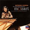 モーツァルト:ピアノ協奏曲第23番・第24番 内田光子(P、指揮) クリーヴランドo.