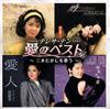 アジア系歌手の先駆け、テレサ・テンが誕生