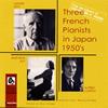 ヒストリカル・レコーディングス〜フランスのピアニスト 3人の日本録音1950's レヴィ、ジョワ、コルトー(P) [CD] [アルバム] [2009/07/03発売]