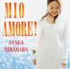 平原綾香の情熱的なラブ・ソング、シングル「ミオ・アモーレ」がリリース!
