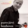 ベートーヴェン:交響曲第9番「合唱」 ヤルヴィ / ドイツ・カンマーフィルハーモニー・ブレーメン