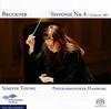 ブルックナー:交響曲第8番(1887年第1稿)(ノーヴァク版) ヤング / ハンブルクpo.